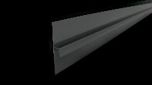 Vindskyddsprofiler, t.ex. stålprofiler för ytterväggar